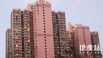 白居二632萬買荔欣苑3房單位 鍾情屋苑靜中帶旺 - 香港經濟日報 - 地產站 - 二手住宅 - 資助房屋成交