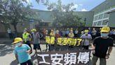 慶欣欣鋼鐵廠火災後7日勒令停工中 居民今拉布條抗議