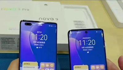 最便宜的鴻蒙旗艦?華為Nova9曝光:配置很猛起步價定在兩千檔