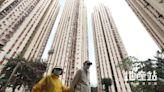 中原:4月二手居屋買賣金額38.44億元 創歷史新高 - 香港經濟日報 - 地產站 - 地產新聞 - 研究報告