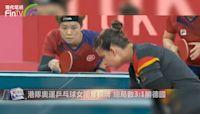 港隊奧運乒乓球女團奪銅牌 教練李靜:最多謝我自己