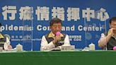 國內再增1例新冠肺炎境外移入 指揮官陳時中14時說明