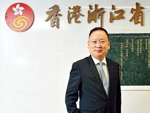 【專訪】浙聯會設服務中心 增地區工作補裂痕   星島日報
