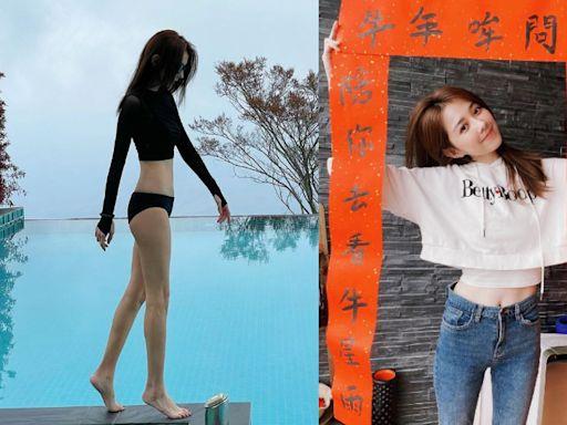 邵雨薇緊身泳裝「黃金凹腰、蜜大腿」全都露!超狂「腰瘦照」秘訣連小學生都會