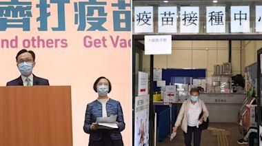 新冠疫苗|接種中心運作至9月底 聶德權:8月底前打首劑復必泰始趕及完成接種 (16:55) - 20210415 - 港聞