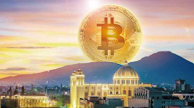 Bitcoin升格 首獲納法定貨幣 - 東方日報