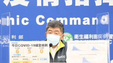 台灣是「唯一控制Delta」國家!謝金河揭關鍵:無價之寶 | 生活 | NOWnews今日新聞