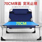 多功能家用摺疊床單人辦公室簡易行軍陪護成人午休睡躺椅隱形便攜 ATF 青木鋪子