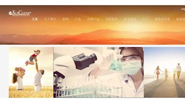 IFR:賽生藥業以招股價上限定價 (10:39) - 20210225 - 即時財經新聞