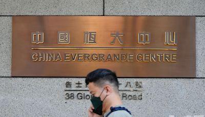 恒指開盤微漲0.02%後走勢反覆 中國恒大跌近11% 內房股普漲
