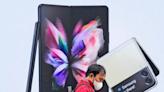 Tech點評 中國「摺」出了未來