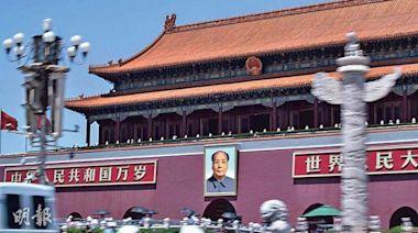 中國4月M2增速、新增貸款及社融全遜預期 (16:47) - 20210512 - 即時財經新聞