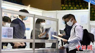 香港失業率飆高7.2% 推畢業生「北上就業」