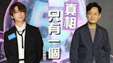 ViuTV五周年台慶丨梁祖堯捲姜濤鬧Fans糾紛成箭靶 見證MIRROR成長落淚 | 蘋果日報