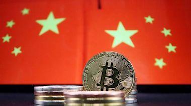 中國比特幣礦工大逃亡!專家:德州是最佳落腳處 - 自由財經