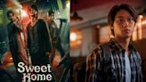 《鬼怪》導演新作《Sweet Home》即將全球Netflix首播!3大看點全面睇