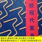 二手書博民逛書店罕見北歐現代傢俱Y266487 曾堅 朱立珊編著 中國輕工業出版