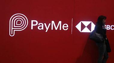 信報即時新聞 -- 滙豐信用卡增值PayMe每月上限增至3000元