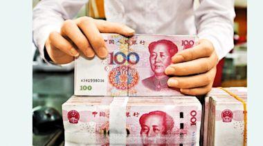 內地5月新貸1.5萬億勝預期 社融增量略遜 幣策維持穩定