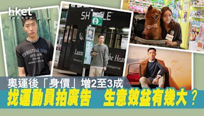 【廣告新星】運動員廣告合作升近5成 謝影雪代言寵物品牌 生意急增近7成 - 香港經濟日報 - 即時新聞頻道 - 商業