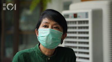 泛民47人初選案|毛孟靜高院申請保釋被拒 須繼續還柙