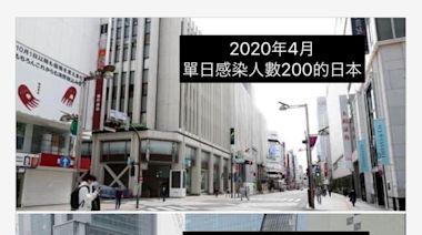 抗疫不忘政治宣傳 喊話:「兩週解除三級警戒 台灣只示範一次」 又傳「日媒搶報台灣奇蹟」 | 博客文章