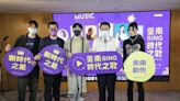 「臺南Sing時代之歌」全創作音樂會10/30熱力登場 黃偉哲歡迎各界來享受豐富的原創音樂創作力 | 蕃新聞