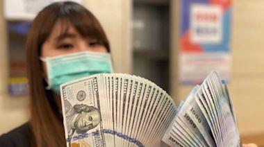 股市小白/外幣致富大不易 專家:美元要轉強得等到升息 | 財經 | NOWnews今日新聞