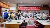 影/兒權公約國家報告培力營 全台首次由學生為主體提出報告