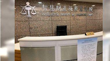 泰豐標售百億元中壢廠土地案 南港輪胎聲請暫停處分獲准