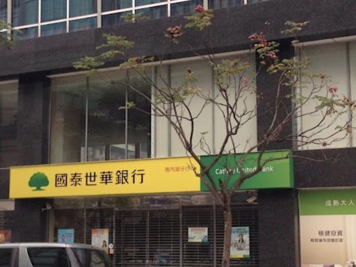 國泰世華ATM連續大當機兩天 民眾抱怨「匯的錢是要領來繳貸款!」