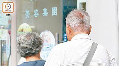探射燈:雙老家庭悲歌連連 無腦政府策唔掂 - 東方日報