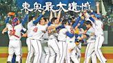 東奧熱門項目 棒球沒有台灣 連日本都失望   蘋果新聞網   蘋果日報
