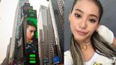 陳凱詠揚威海外 登紐約時代廣場LED屏幕 - 今日娛樂新聞 | 香港即時娛樂報道 | 最新娛樂消息 - am730