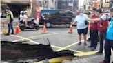 三重鬧區驚見「天坑」 市府急灌漿搶救「預計今晚10點前修復」