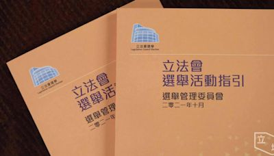 【立法會選舉】將於12.19 投票 馮驊:未收通知設口岸票站 需局方與內地商討 | 立場報道 | 立場新聞