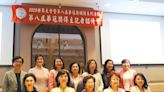 華冠獎 表揚全球傑出華商女性 - 產業特刊