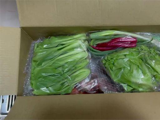 超狂遠距期末考 教師寄驚喜大禮包「蔬菜箱」-台視新聞網