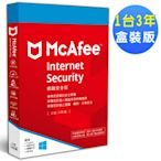 McAfee 2021 網路安全 1台3年 中文盒裝版