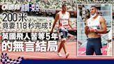 東京奧運.田徑|英國飛人變悲劇人物 200米逕自慢行完賽更傷感
