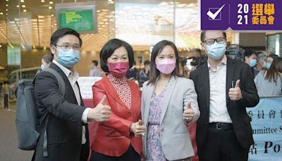 選委會|葉劉淑儀料新民黨能取得20席
