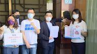 控高端審查黑箱 藍赴北檢提告陳時中、吳秀梅