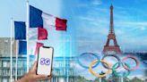 法國5G拍賣結束 5G前進2024年巴黎奧運會