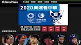 奧運熱,中華電 Hami Video 一瞬間成台 OTT 霸主