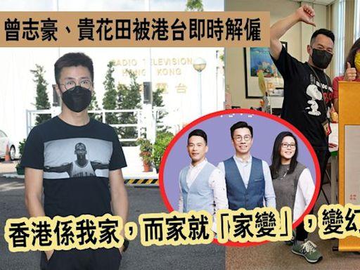 曾志豪估計「死因」與港台政治價值觀不相符:趕盡殺絕係香港而家社會特色   蘋果日報
