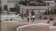 【歷史上的今天】羅馬奧運奪銀 楊傳廣創台體壇紀錄!