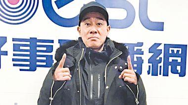 【隔空罵戰】陳小春爆粗鬧完人再自刪   蘋果日報