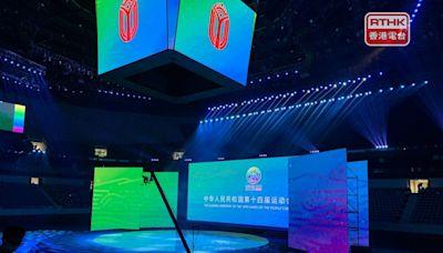 全運會今晚閉幕 粵省領導與港澳特首參與會旗交接儀式 - RTHK