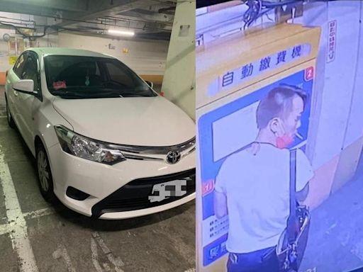 刺青男大膽闖入住家停車場偷車 行竊畫面曝光「網驚喊不單純」