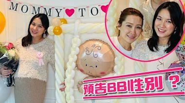 關心妍為好姊妹搞Baby Shower 劉倩婷蹺B仔氣球合照 | 蘋果日報